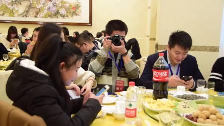 2018年赤峰人在北京第十三届年会花絮