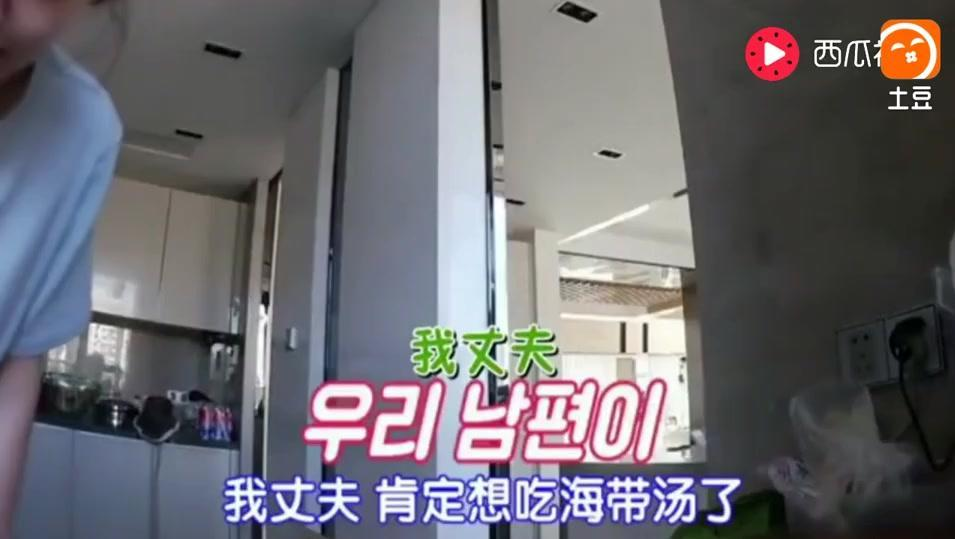 早早起来做饭,怀孕的秋瓷炫被公婆说了这样一句话,韩国人哭了