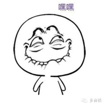 简单手绘瑶族文化图画