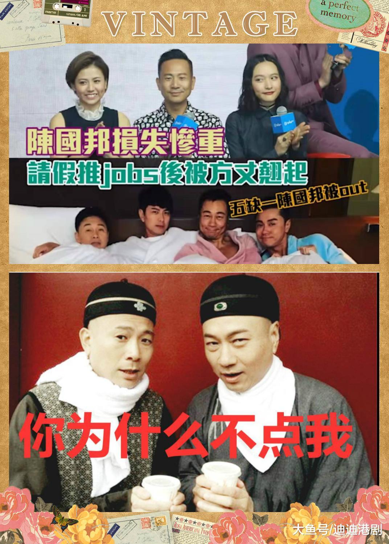 TVB绿叶, 得罪大台惨遭雪藏, 黎耀祥: 不好呼之则来挥之则去!