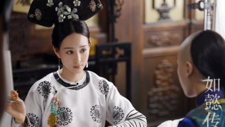 电视剧《如懿传》剧情介绍第1集主演: 周迅、霍建华董洁