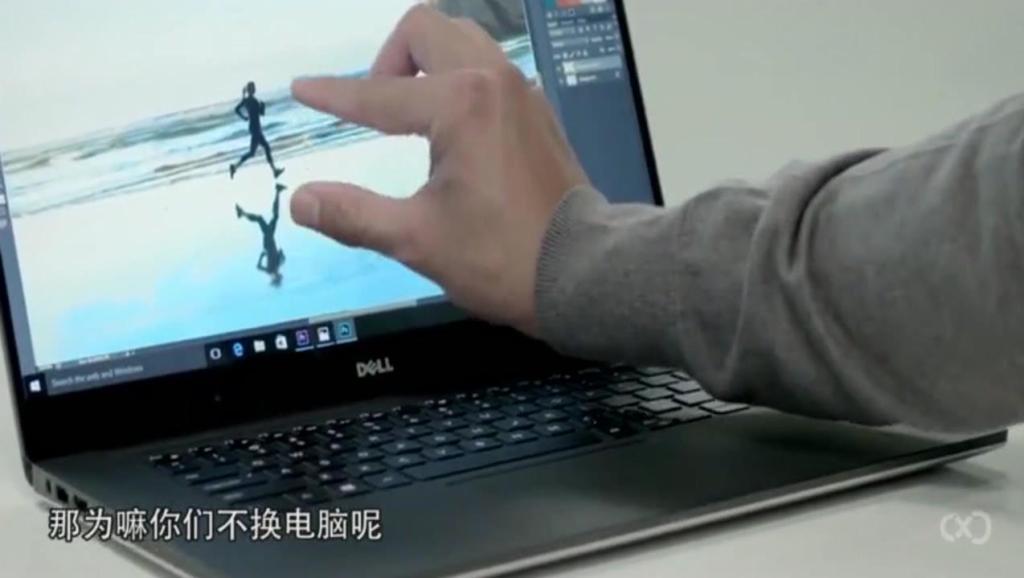 老外发明这黑科技,让普通笔记本也能拥有触摸屏,还支持画笔模式!