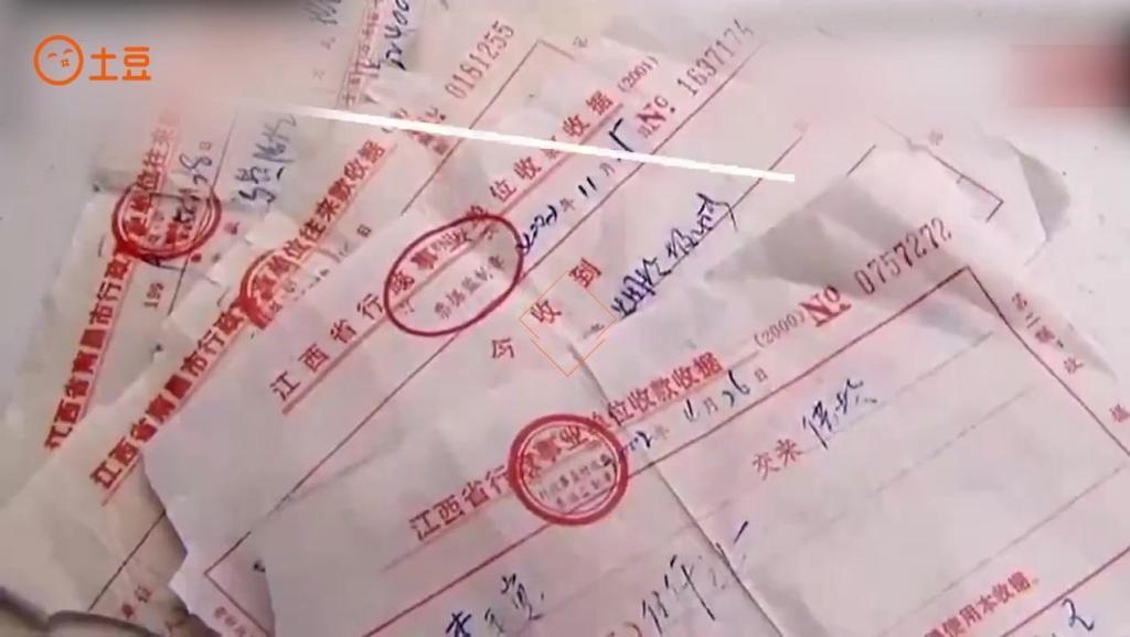 村干部吃喝不给钱说是签单竟开的收据 餐馆老板讨要8万块19年无果