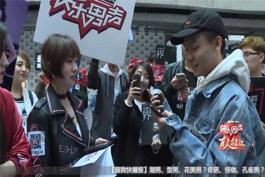 2017快乐男声-洪辰与牛仔小哥合唱《天高地厚》,狂飙高音