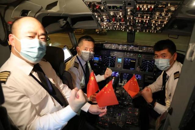 驰援广东省对口支援地湖北省荆州市,南航再次执行1班特殊包机,直飞宜昌相比直飞武汉