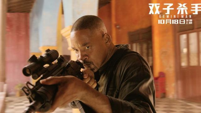 李安《雙子殺手》北美首周末僅2050萬美元, 要想回本指望中國內地