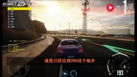 极品飞车: 新版本车辆调试系统跑西脊山脉,这些配置玩起来最嗨!