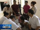 [新疆新闻联播]中国红十字基金会在疆筛查救助先心病患儿
