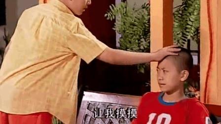 家有儿女刘星被妈妈抓去剃了个大光头,把鼠标键盘两个损友乐的