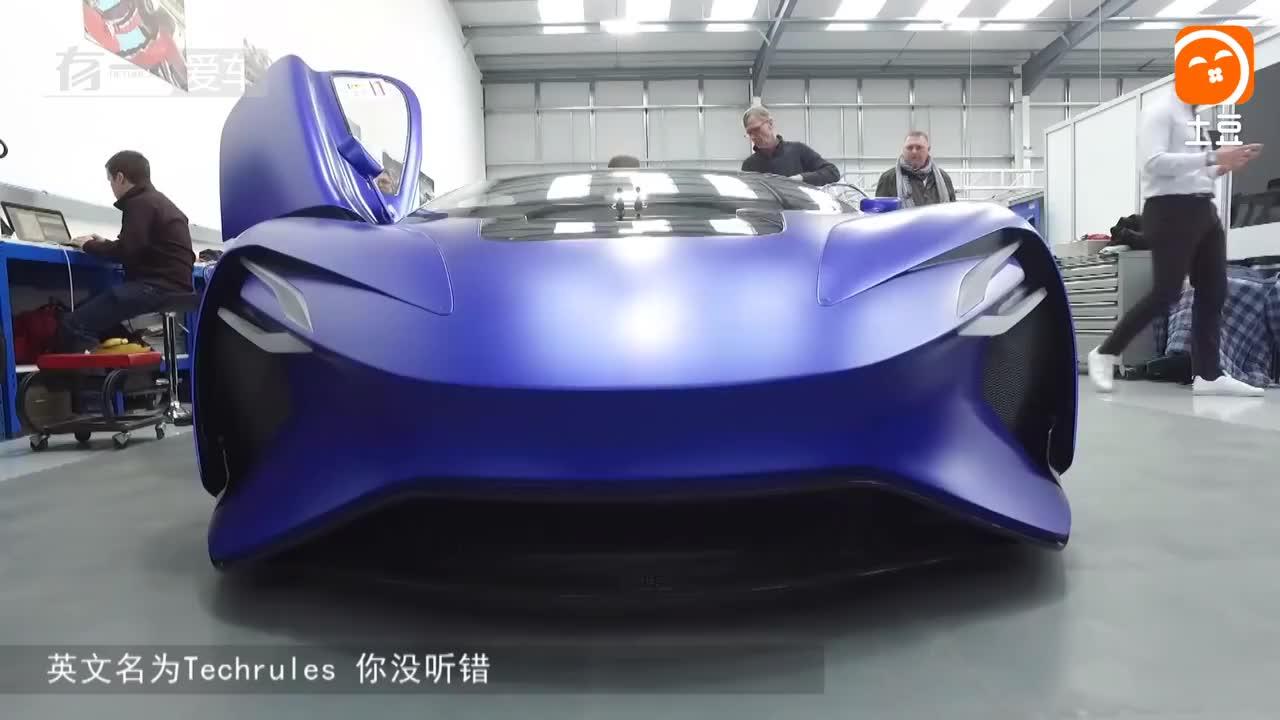 国产跑车2.5秒破百, 极速320km/h? 还觉得我们造不出来吗?