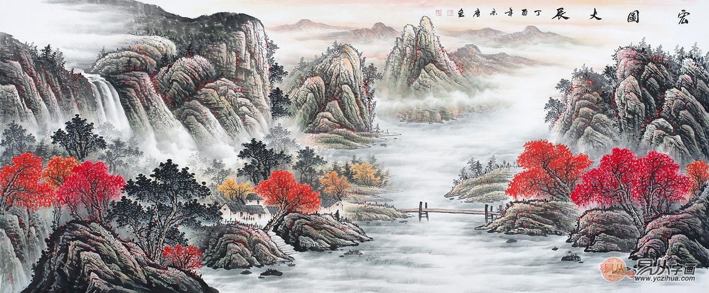 山水画推荐二:宋唐最新力作八尺横幅山水画作品《宏图大展》
