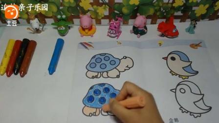 粘土彩泥制作乌龟青蛙和企鹅 广告 0 秒 详细了解 > 00:00/00:00