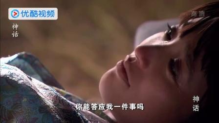 【神话剪辑】8-川的独白&吕素之死(效果修