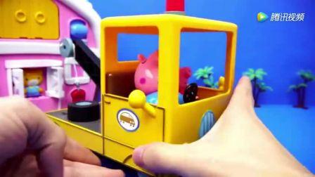 小猪佩奇故事: 猪爸爸开狗爷爷的大拖车, 送佩奇回家睡觉