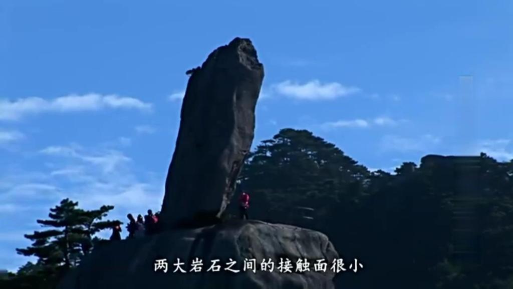 黄山风景区旅游宣传片_景区介绍_标清