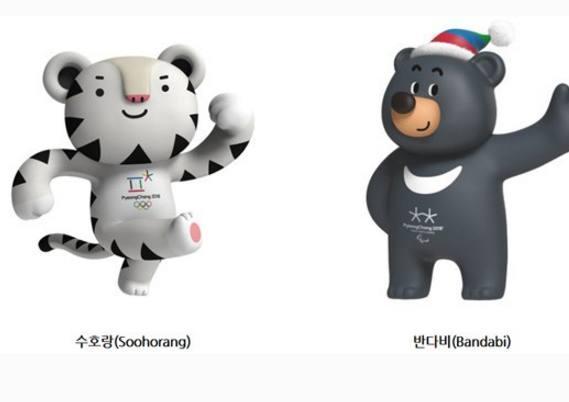 冬奥会吉祥物全是中国造, 韩国人心碎一地, 要抵制