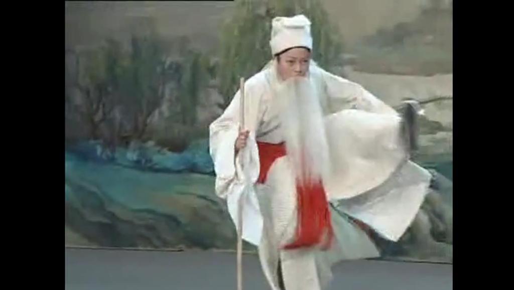 安徽地方戏曲黄梅戏《清风亭》思儿