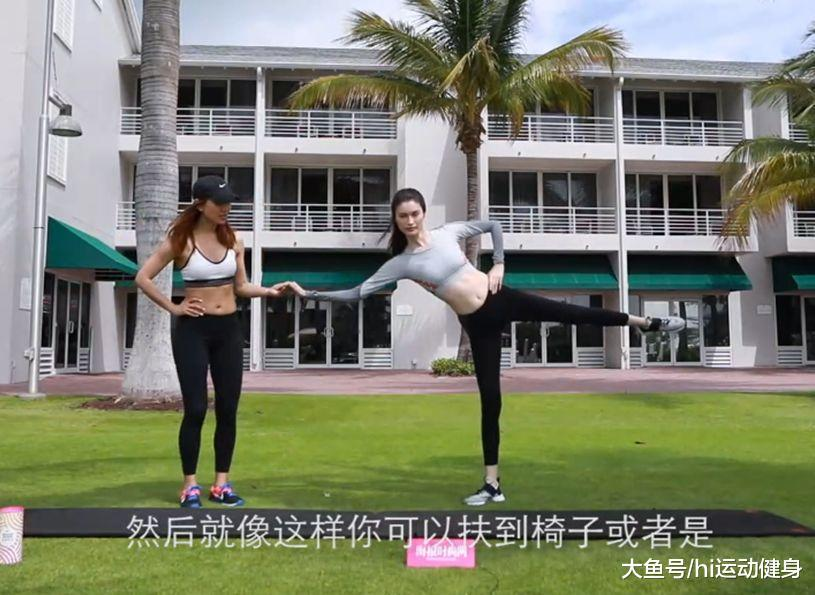 """称""""瘦腿简单""""的何穗每次运动完就吃火锅? 只因为你们不知道这个"""