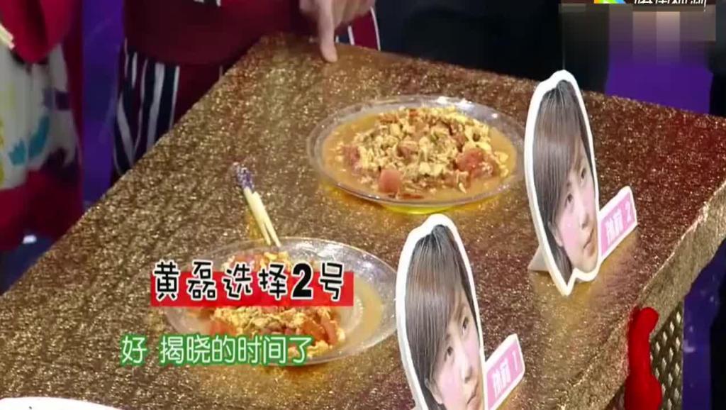 舌尖上的中国: 维嘉尝吴昕做的西红柿炒鸡蛋,要先加水,太尴尬