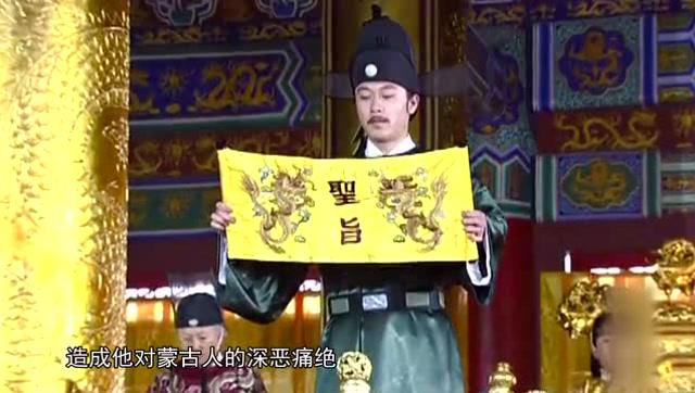 朱元璋童年不幸,当皇帝后三千蒙古后宫下场惨,为一女人发明酷刑