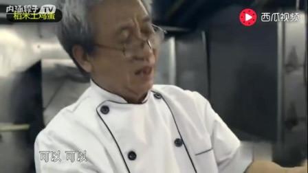 寻味香港: 蛇王芬一碗蛇羹名扬四海!