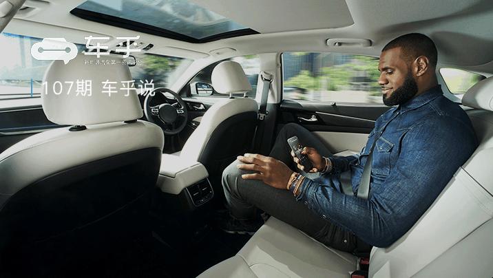 特斯拉充电不再头疼;上汽英特尔联合研发无人驾驶