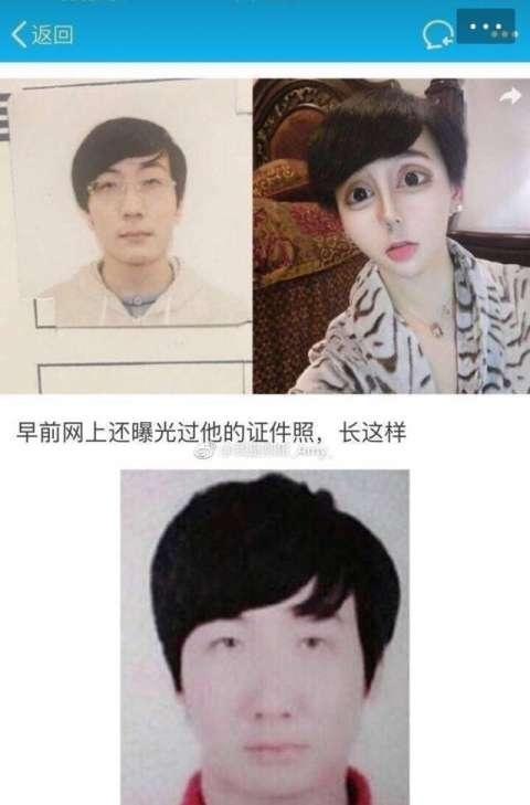 刘梓晨在机场自夸人帅回头率高 网友的评论打脸