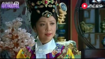 打开 打开 新还珠格格: 蒙古大王教皇上生女儿就得生像小燕子那样能