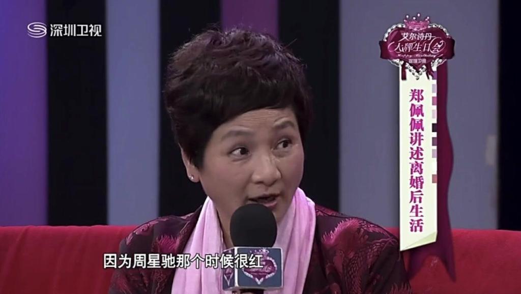 郑佩佩: 能和周星驰合作要感谢这个人,回香港后我住了两三年的佛堂