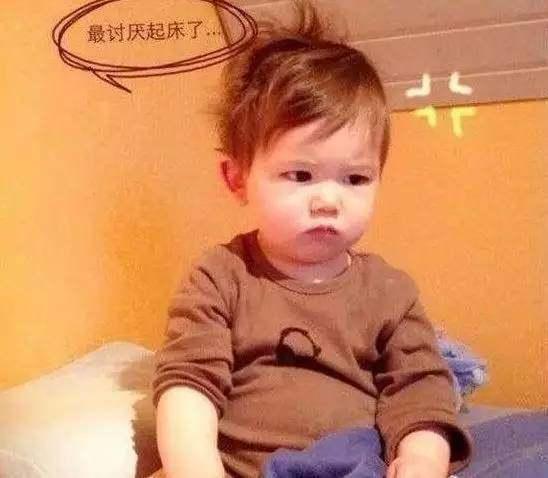 """妈妈惯例地在床边唤醒宝宝:""""快起床啦……""""小宝贝1边揉眼睛,1边说道:""""图片"""