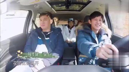 谢娜赵丽颖车内模仿众歌星疯狂K歌,何炅黄磊崩溃了!
