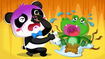 """打开 亲子动物学习: 小老虎手指舞 打开 新人婚礼现场 竟被小动物"""""""