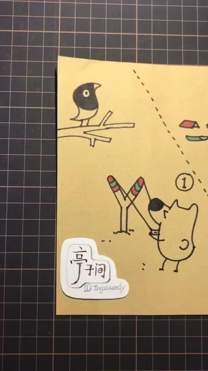 、 @阿冬[绝地求生]破十万 @小莹DIY(定制) 、#手绘##教你画##简笔画##漫画##创意