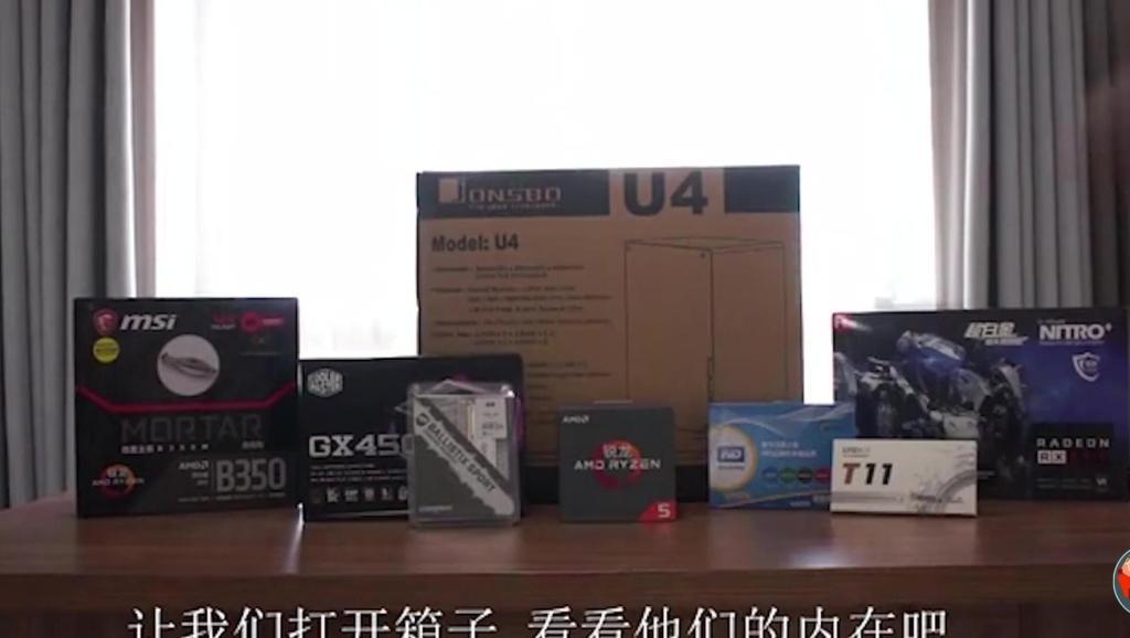 ryzen5 1400配蓝宝石rx580装机教程