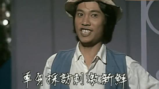 吴孟达年轻时候照片_吴孟达刚出道照片曝光, 这是同一个人吗? 原来达叔也年轻过!