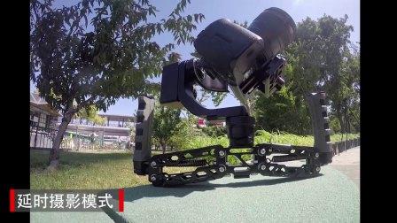 星云4300拍摄延时摄影(GoPro视角
