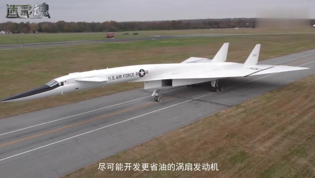 绕地球飞80圈不落地,核动力轰炸机将在中国率先问世,像卫星一样