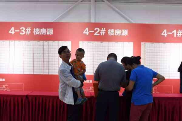 """中国城市户均资产161.7万元近8成是房产, 家庭财富管理""""亚健康"""""""