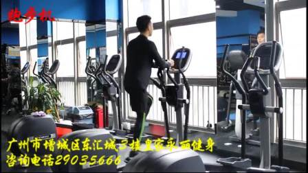 广州市增城区东汇城3楼皇家永丽健身跑步机