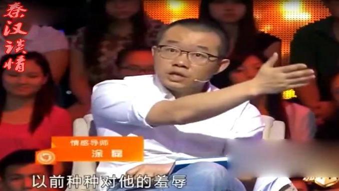 富家女有钱任性,扇男友耳光成习惯: 脸生来就让打的,涂磊让道歉