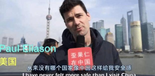 当你离开中国后最想念什么? 外国人: 很多, 手机支付只排第二