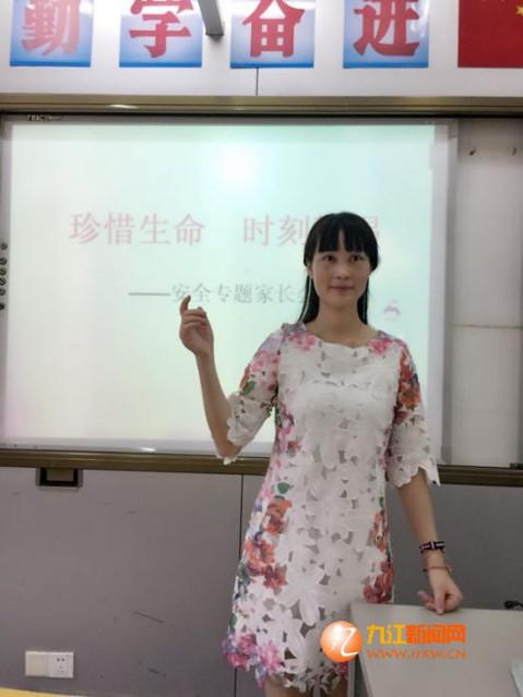 九江市鹤湖学校召开国庆中秋假期安全专题家长会