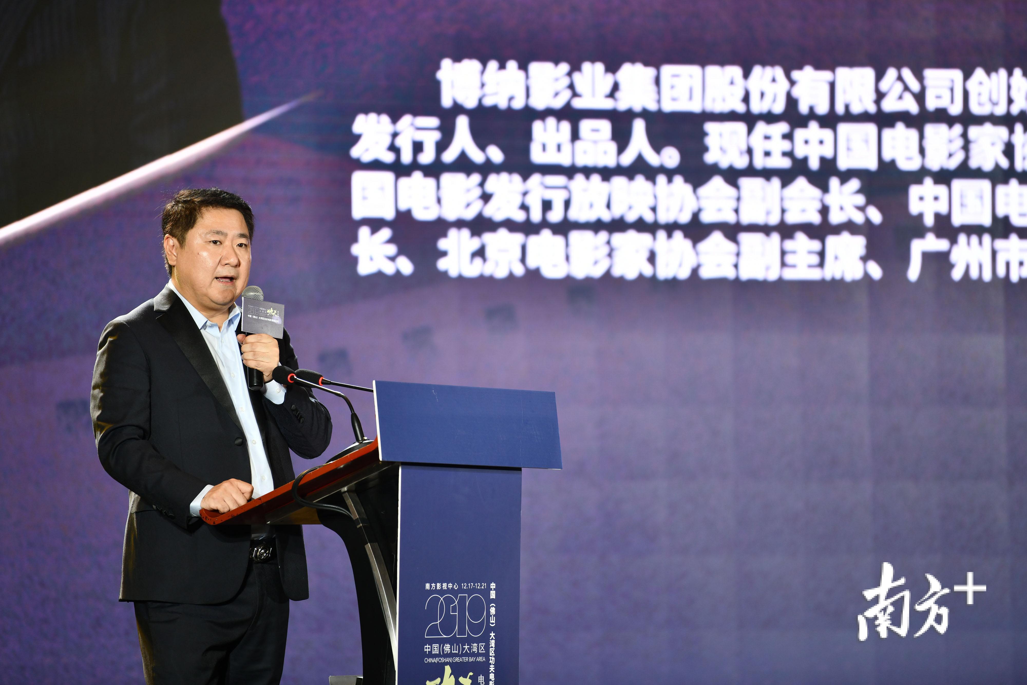博納影業董事長於冬: 香港電影要回歸粵港澳大灣區, 才能找到精神家園