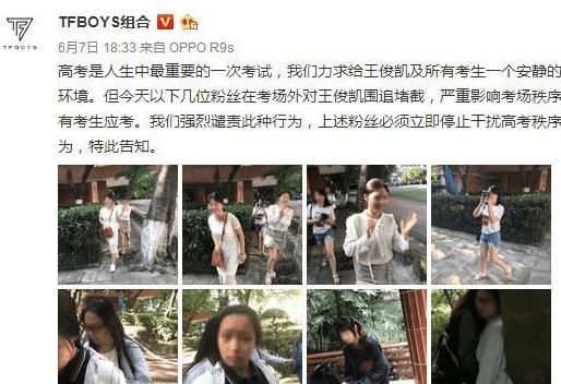 鹿晗粉丝理智追星获赞, 和王俊凯粉丝形成对比
