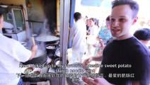 老外爱上中国美食后成精了,连锅气都知道,刚吃了碗蒸肠粉马上又奔向甜水面!