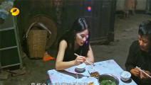 杨馥宇遭遇竹虫危机,味道不适入口即吐