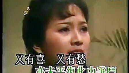 上海滩 笛子李贵中 表演杨雯娟