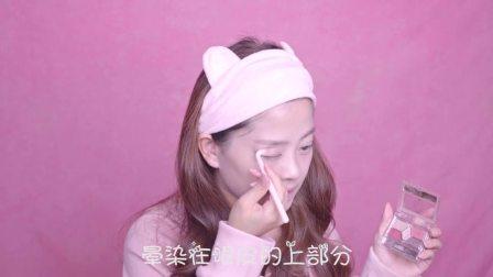 粉色妆容 我的衣柜里塞满了粉粉的衣服,当然还要搭配粉色系blingbling妆容