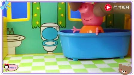小猪佩奇在别墅睡觉, 粉红猪小妹过家家故事