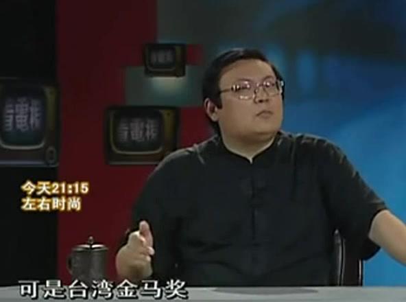 老梁揭秘: 无间道这部戏为什么梁朝伟得影帝而不是刘德华?精彩